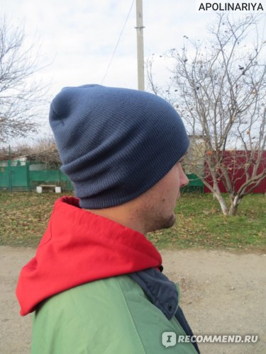 Шапка AliExpress Knitted Neon Unisex Hat фото
