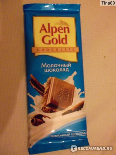 Молочный шоколад Alpen Gold  фото
