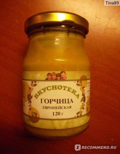 Горчица Вкуснотека европейская фото