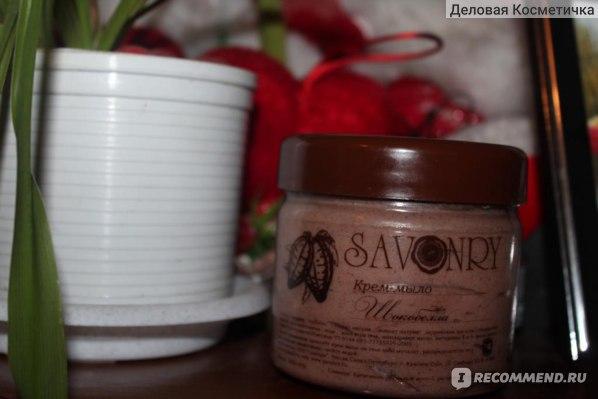 Крем-мыло  Savonry Шокобелла фото