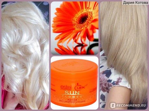 Маска для волос Estel Sun flower восстановление и защита фото
