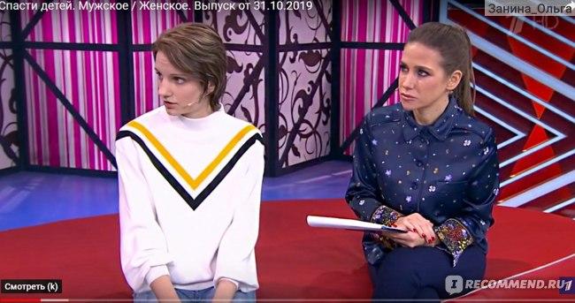 Барановская еле сдерживает слезы, глядя это видео издевательств над детьми
