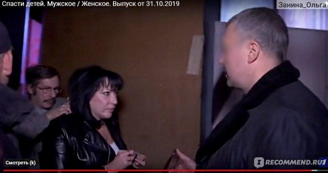 Полиция забирает Ирину