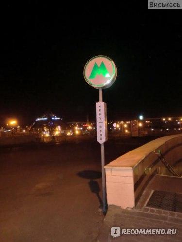 Россия. Татарстан. Казань фото