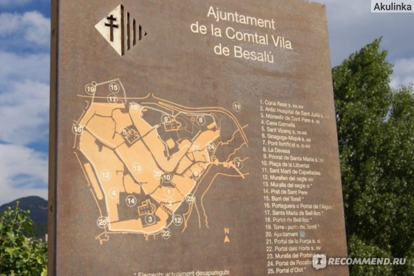 Карта города при въезде