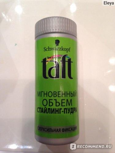 """Стайлинг-пудра для волос Taft """"Мгновенный объем"""" фото"""