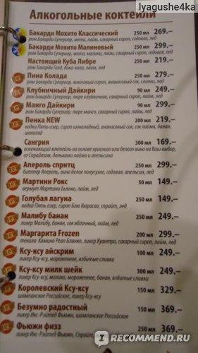 Пенка на Алом поле, Челябинск фото