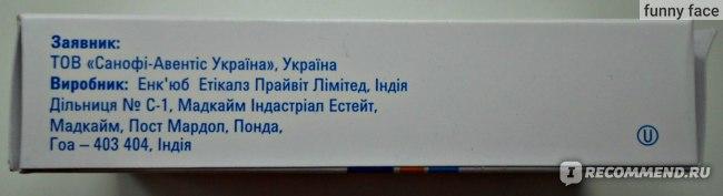 Средства д/лечения геморроя  Мазь Проктоседил фото
