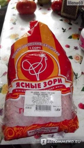 """Мясо """"Ясные зори""""  Тушка цыпленка бройлера 1 СОРТ фото"""