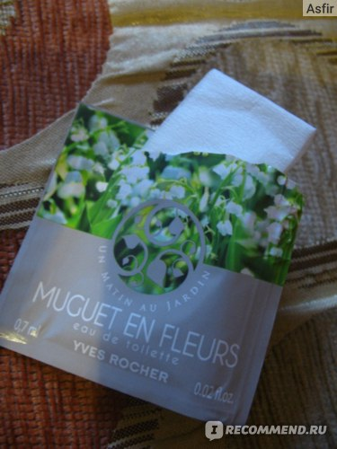 """Ив Роше / Yves Rocher Утро в саду """"Цветок ландыша"""" фото"""