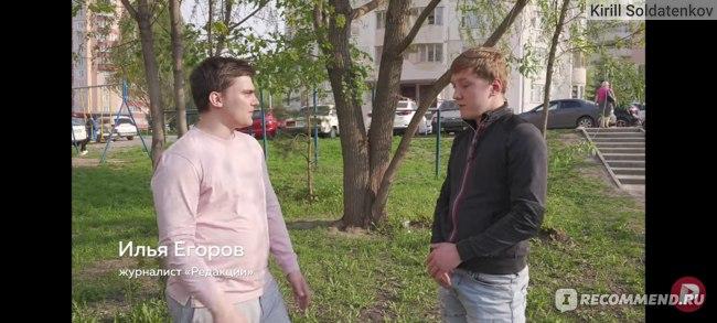 Можно ли было предотвратить трагедию в казанской школе? / Редакция (2021, фильм) фото