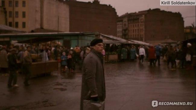 Брат (1997, фильм) фото