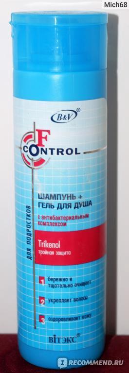 Шампунь + гель для душа F-control с антибактериальным компонентом фото