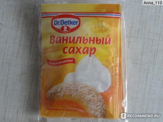 Сахар ванильный DR.OETKER   фото