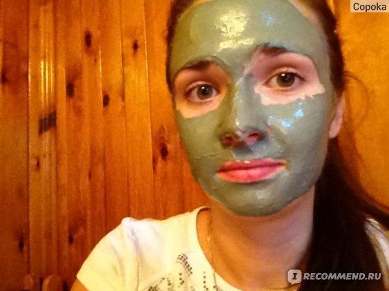 Я красавица всех баб ежек))