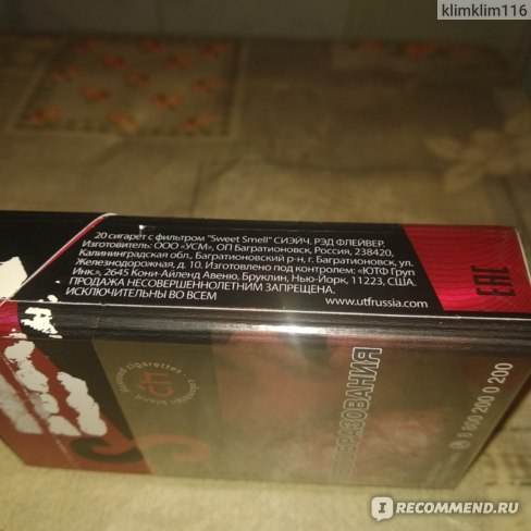 Сигареты Sweet Smell Вишня фото