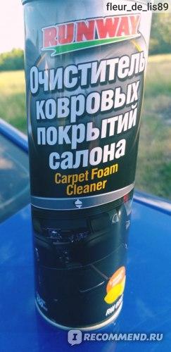 Очиститель ковровых покрытий салона с запахом лимона Runway