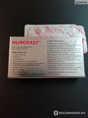 Лекарственный препарат АО «ФП «Оболенское» Нурофаст фото