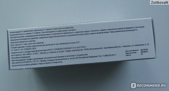 Для проблемной кожи лица Sebnet Препарат от себорейного дерматита, от угрей, прыщей, акне, демодекоза, фурункулёза, псориаза фото