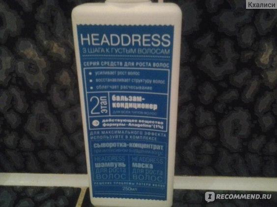 3-х ступенчатая программа HEADDRESS 3 шага к густоте волос фото
