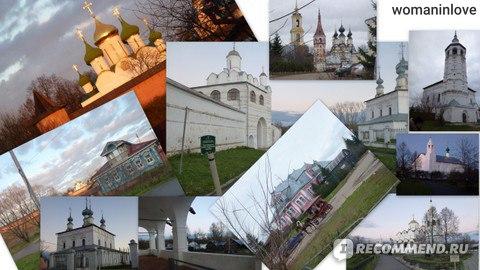 Суздаль Отель Винтаж Сурикова 4*, Россия, Суздаль фото