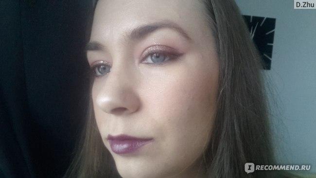 Палетка теней для век Makeup Revolution Forever Flawless Affinity фото