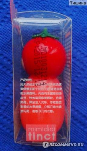 Блеск для губ Aliexpress [Brand New][High Quality] 1 pcs New Magic Lip Gloss Mini Fruit Doll Makeup Liquid Lipstick Lip Gloss [Hot] фото