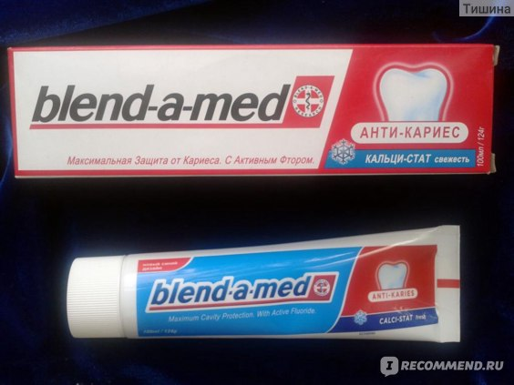 Зубная паста Blend-a-Med Анти-Кариес Кальци-Стат фото