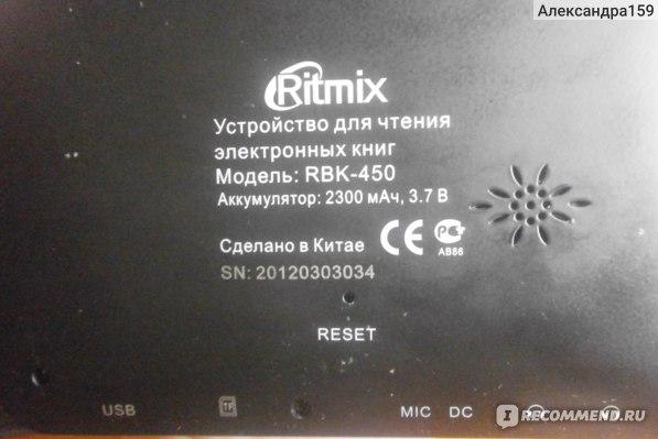 Электронная книга Ritmix RBK-450 фото