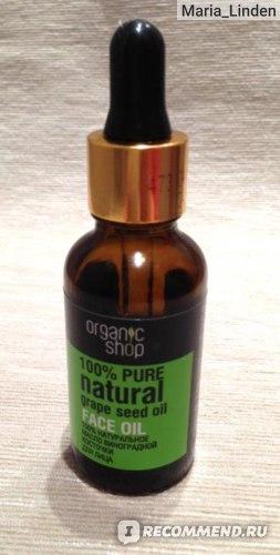 Масло для лица ORGANIC SHOP виноградной косточки фото