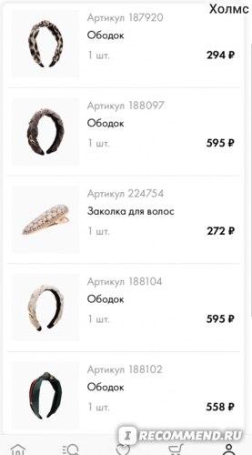 Сеть ювелирных магазинов SUNLIGHT, Россия фото