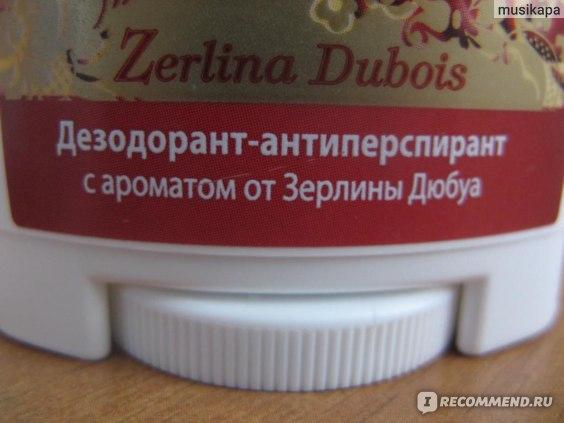 Дезодорант-антиперспирант Camay Твердый Zerlina Dubois фото