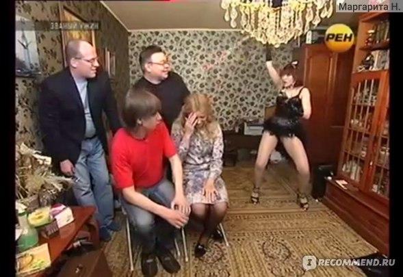 porno-film-zvaniy-uzhin-onlayn-zhopi-trusah