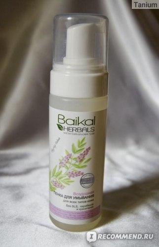 Пенка для умывания Baikal herbals Воздушная для всех типов кожи фото