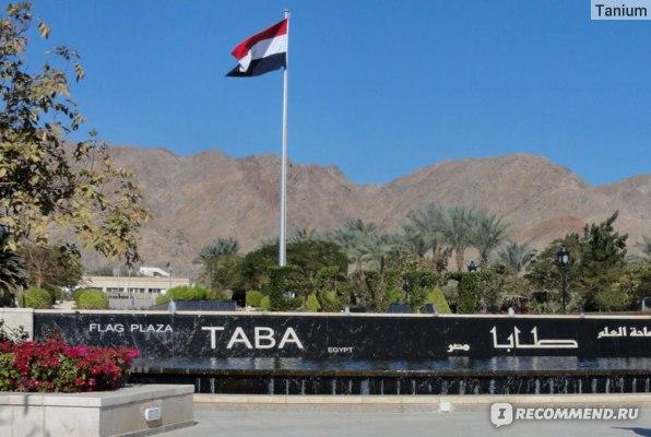 Movenpick Resort Taba 5*  (Мовенпик Таба) 5*, Египет, Таба фото