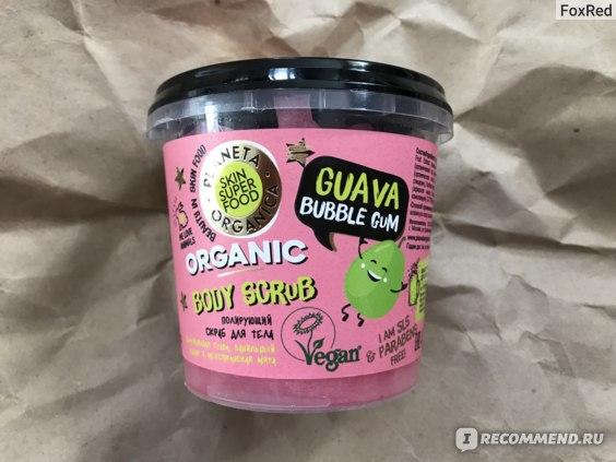 Скраб для тела Planeta Organica Skin Super Food полирующий Guava bubble gum фото