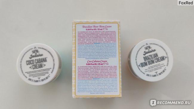 Крем для тела Sol de Janeiro Brazilian Bum Bum Cream
