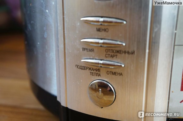 Мультиварка-скороварка REDMOND RMC-M4504 фото