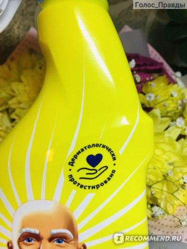 Спрей Mr.Proper Сила и Скорость с «Ароматом лимона» универсальный фото