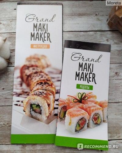 Пресс для приготовления роллов Andrewkim.studio Grand Maki Maker