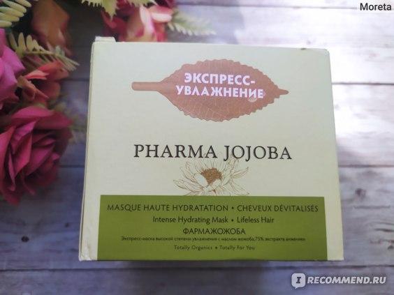 Маска для волос GREEN PHARMA Jojoba Экспресс