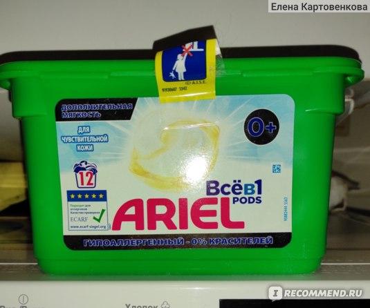 Капсулы для стирки Ariel Всё-в-1 Sensitive фото