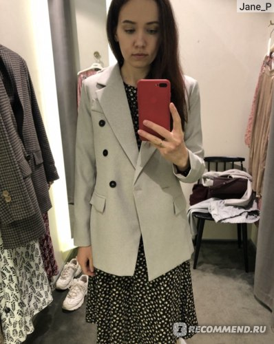 платье и пиджак от костюма из шоурума, купили