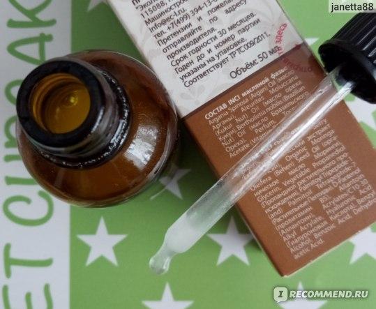 Сыворотка для лица Lovecoil Насыщенная сыворотка в масле для лица, шеи и декольте Моделирование овала и глубокая регенерация фото