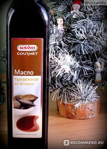 Масло тыквенное из Штирии KOTANYI  фото