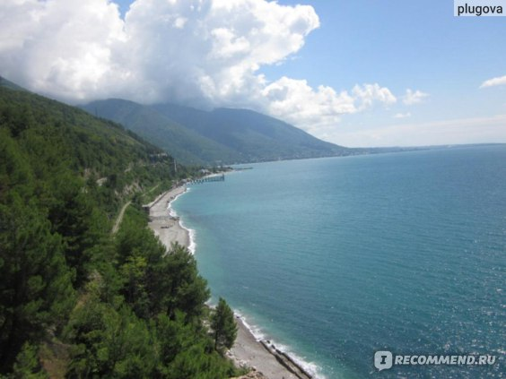 вид с горы Абхазия район Холодная речка