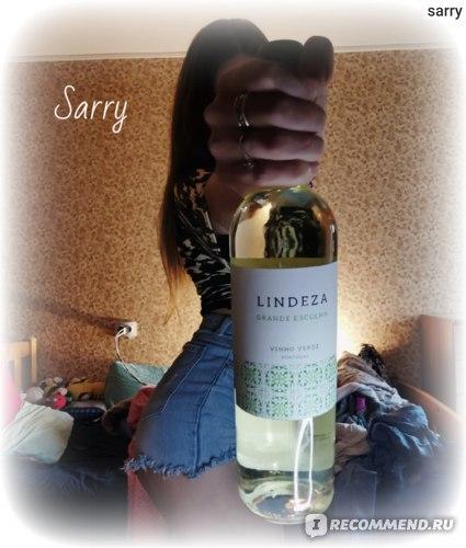 Вино белое полусухое Adega Ponte de Barca LINDEZA GRANDE ESCOLHA фото