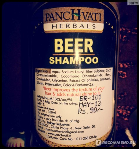 Шампунь Panchvati Herbals Beer фото