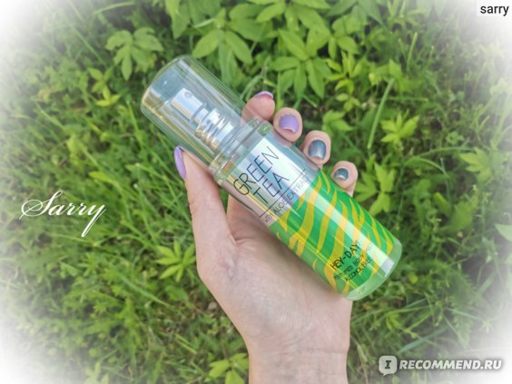Парфюмированный мист для тела HEY DAY! Green tea фото