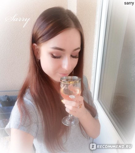 Вино розовое сухое Cote Mas Rose Aurore фото